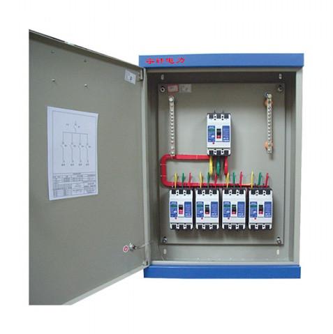 家用动力配电箱